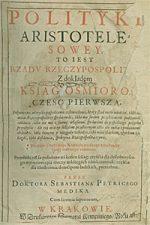Polityka Arystotelesa wtłumaczeniu Sebastiana Petrycy
